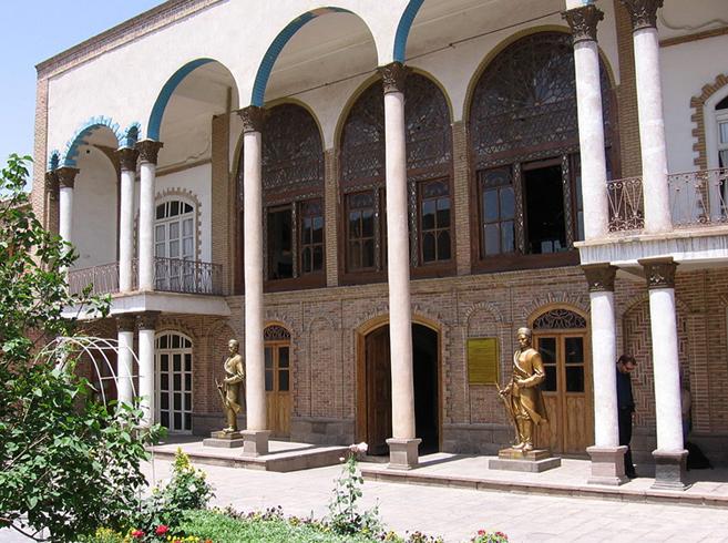 Дом Конституции