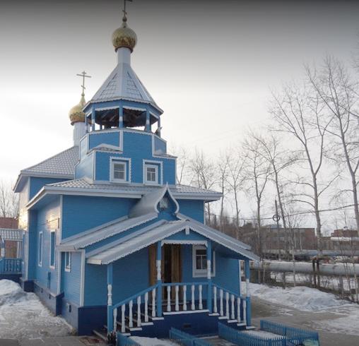 Храм Вознесения Христова