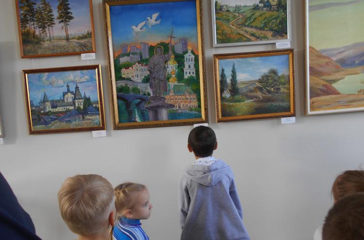 «Художественная галерея»