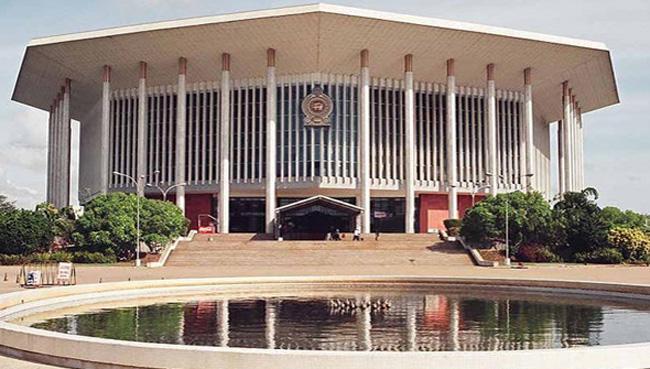 Международный Мемориальный конференц-зал имени Бандаранайке