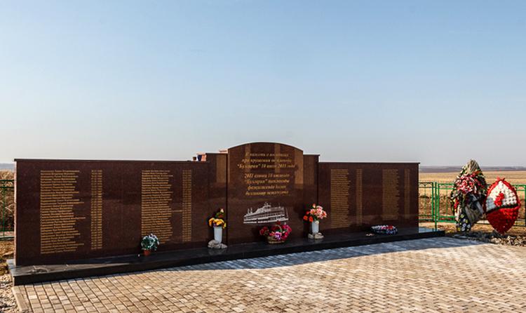 Мемориал в память о погибшей «Булгарии»