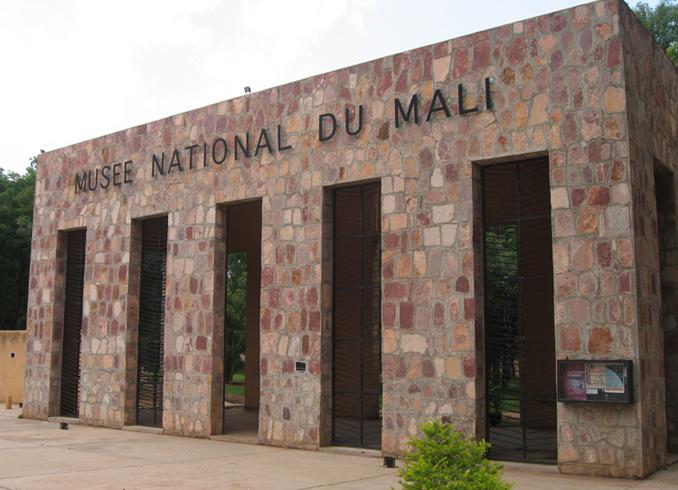 Национальный музей в Бамако