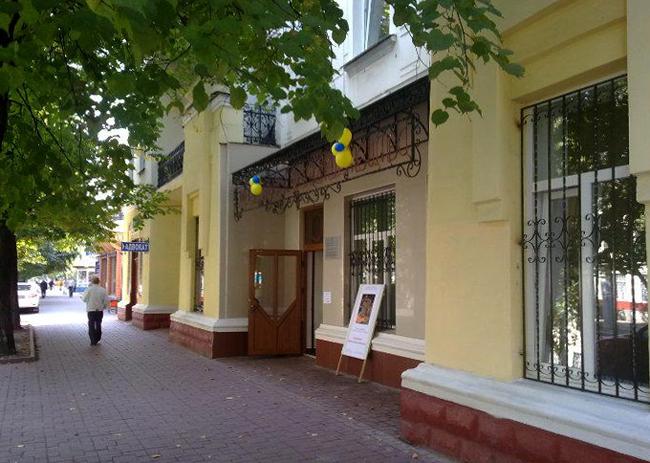 Хмельницкий музей-студия фотоискусства