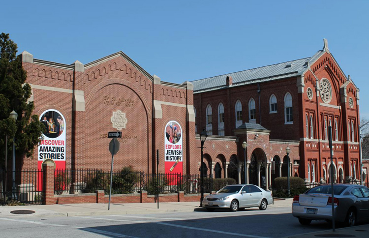 Еврейский музей Мэриленда