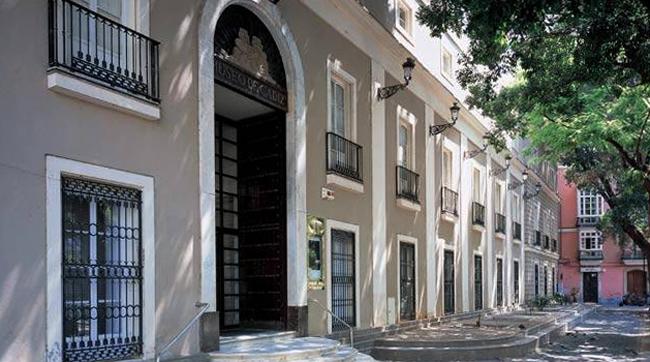 Музей Кадиса