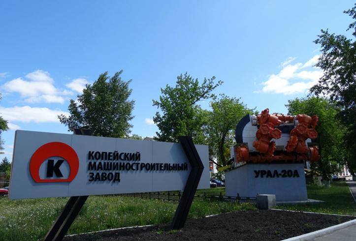 Сквер «Кировский»