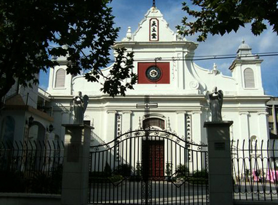 Собор Святого Ксаверия