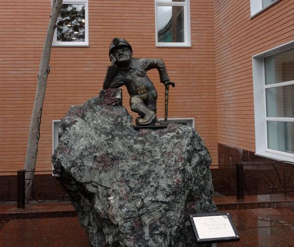 Памятник горняку