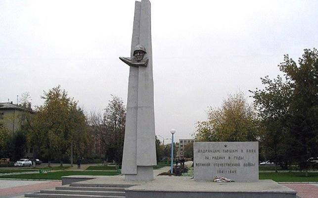 Обелиск памяти жертв Великой Отечественной войны