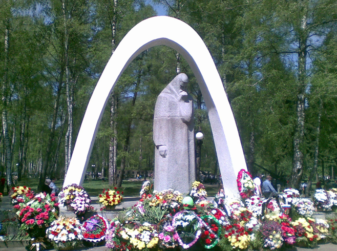 Новомосковский Мемориал павшим в войне