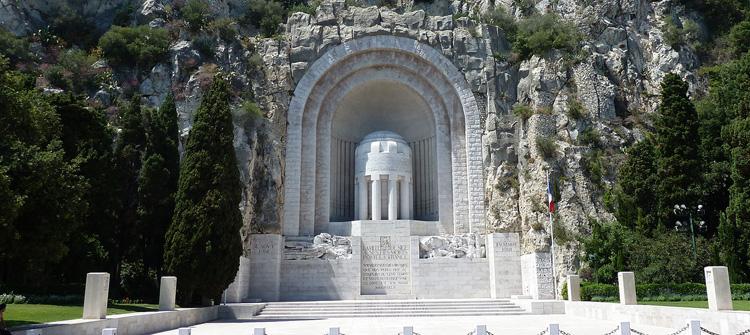 Монумент павшим в 1914-1918 годах
