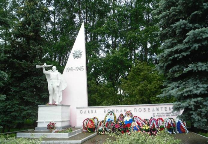 Сквер в честь Победы