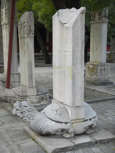 Пекинский исторический музей