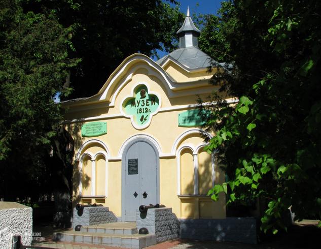 Военно – исторический музей