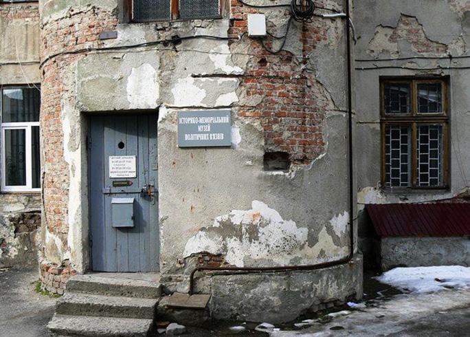 Музей политических узников