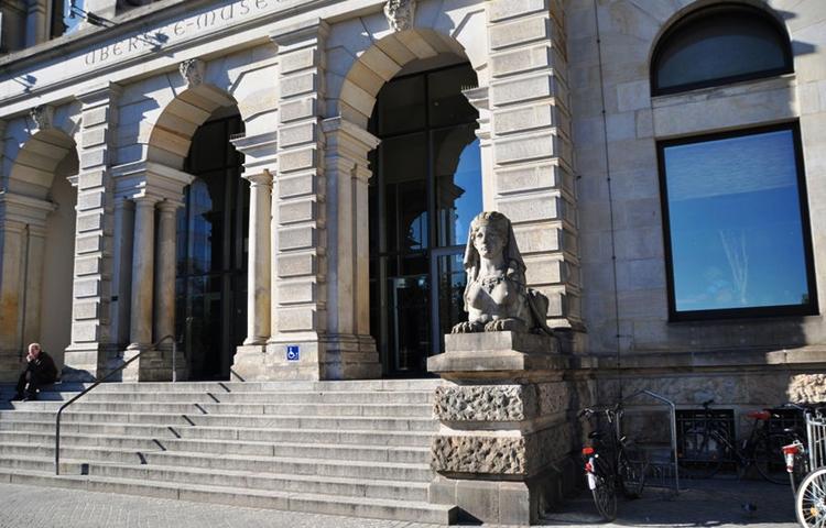 Музей заморских стран