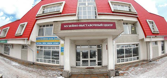 Музейно – выставочный центр имени Солдатенкова