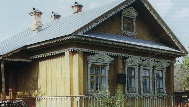 Дом – музей Н.М. Зиновьева