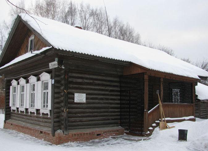Дом – музей И.И. Голикова