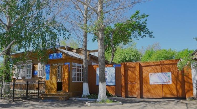 Исторический музей города Кокшетау