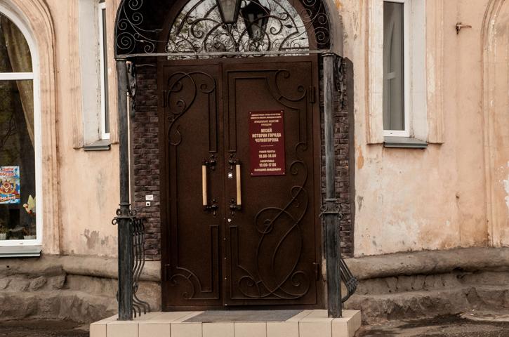 Музей истории Черногорска