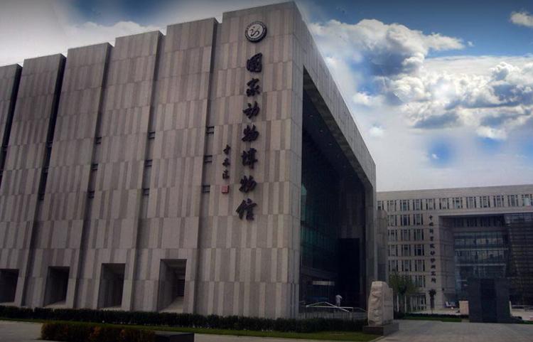 Национальный зоологический музей Китая
