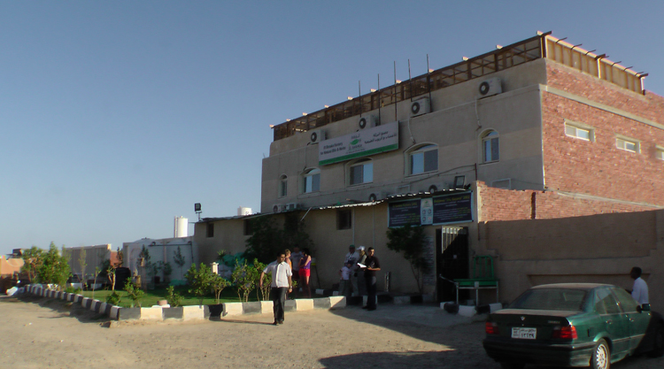 Завод натуральных масел