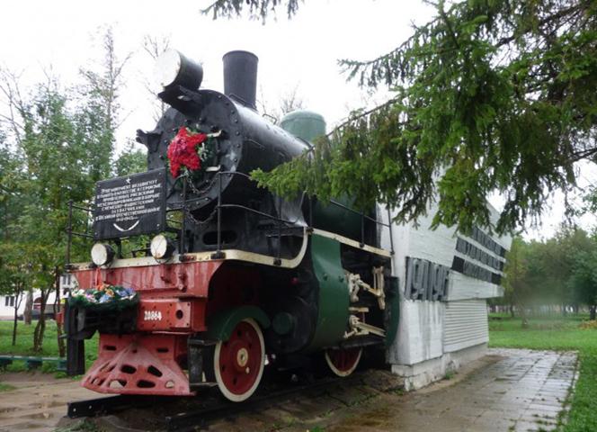 Паровоз - памятник ржевским железнодорожникам