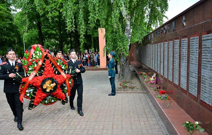 Парк отдыха «40 лет Победы»