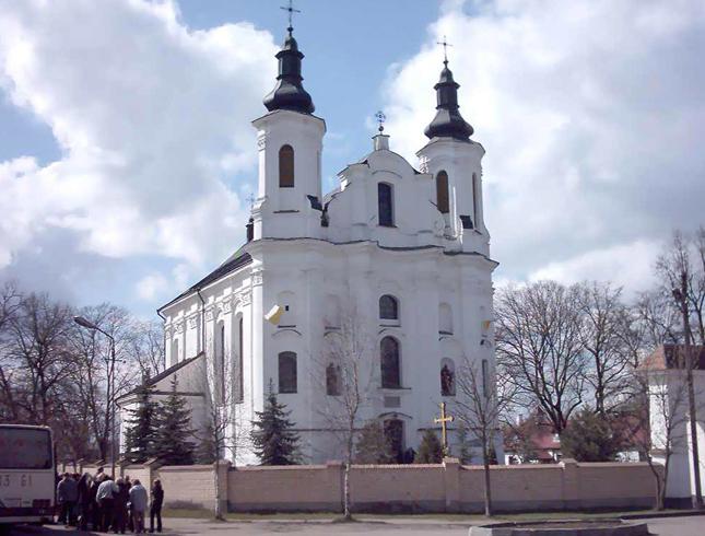 Костёл Святого АпостолаАндрея