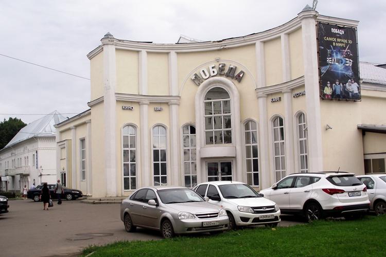 Здание кинотеатра «Победа»