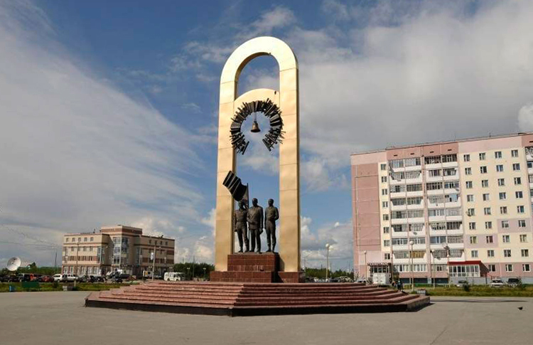 Мемориал, посвященный «Защитникам Отечества»