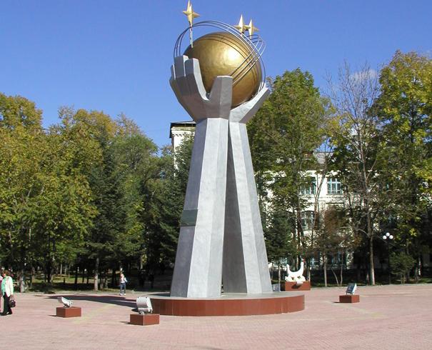 Памятник Дружбы