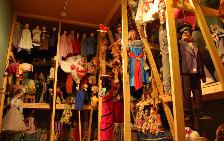 Центр кукольного искусства