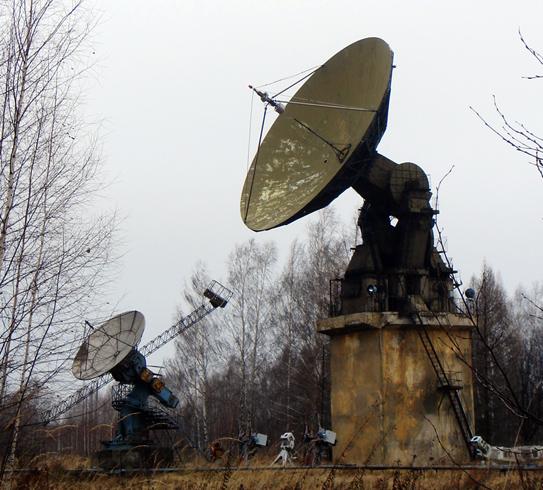 Зименковская радиоастрономическая обсерватория
