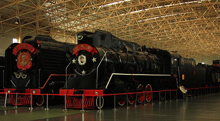 Музей железной дороги Китая