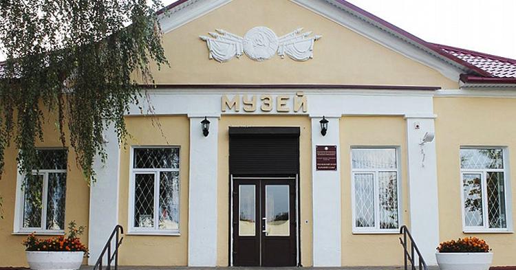 Музей народной славы