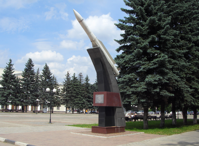 Памятник «Ракета»
