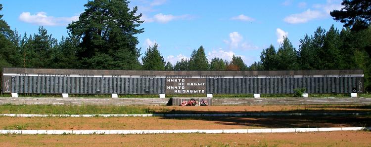 Мемориальный парк Роща Пятисот