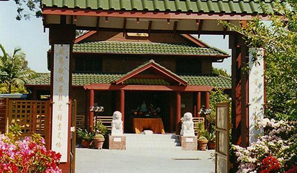 Монастырь Хва Тсанг