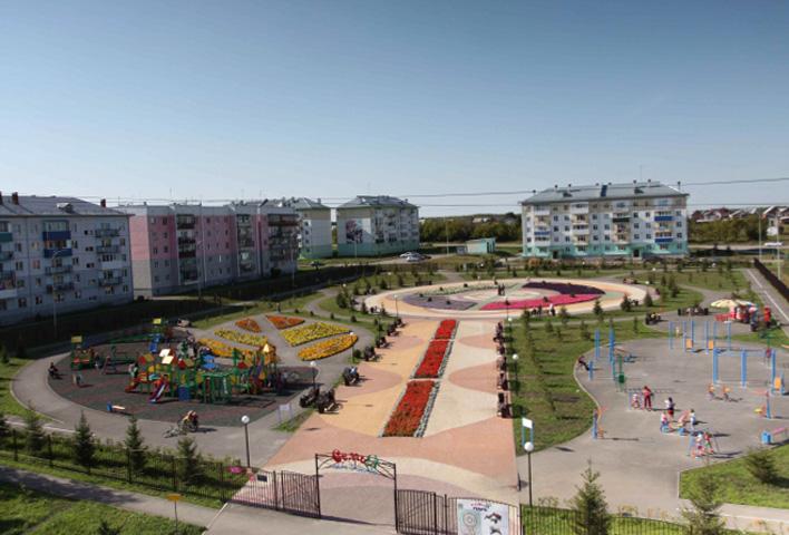 Семья-парк