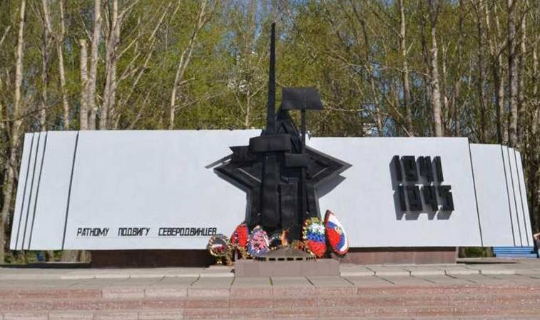 Памятный знак Великой Отечественной Войны 1941-1945 годов