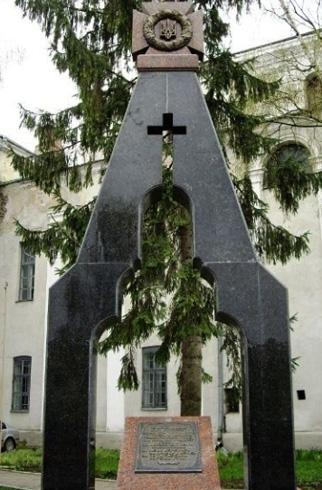 Памятник расстрелянным узникам
