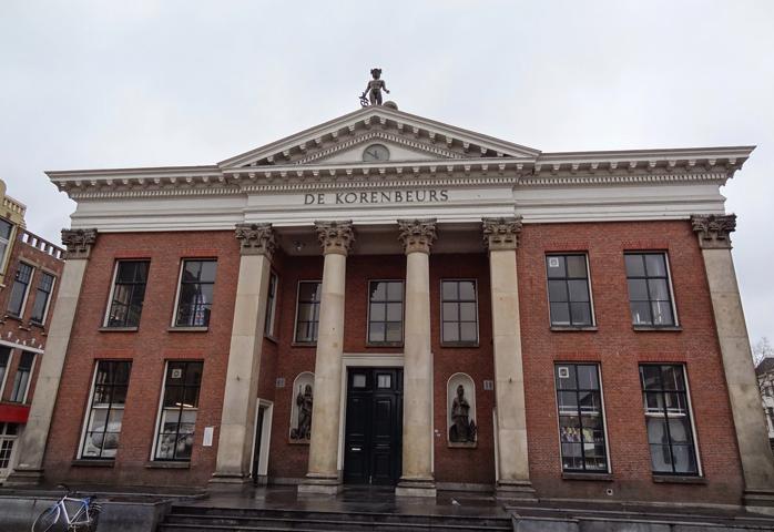 Здание зерновой биржи