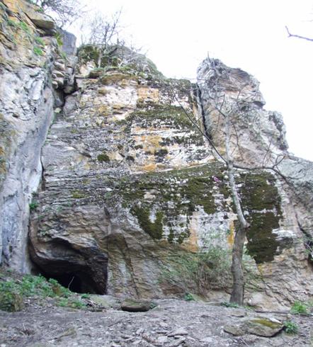 Селитряные скалы