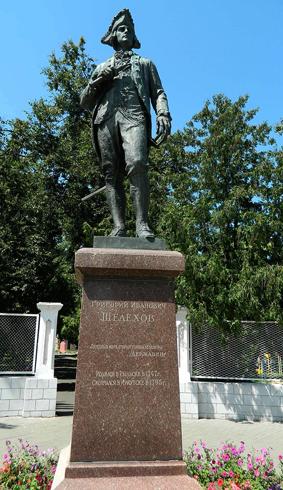Памятник Г. Шелехову