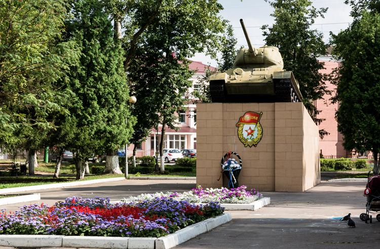 Сквер танкистов первогвардейцев