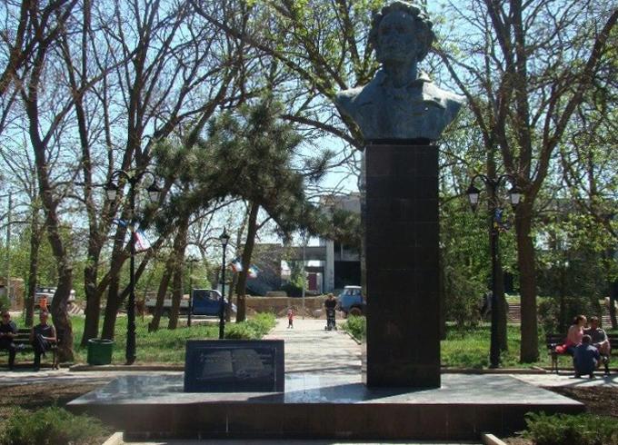Пушкинский скверик