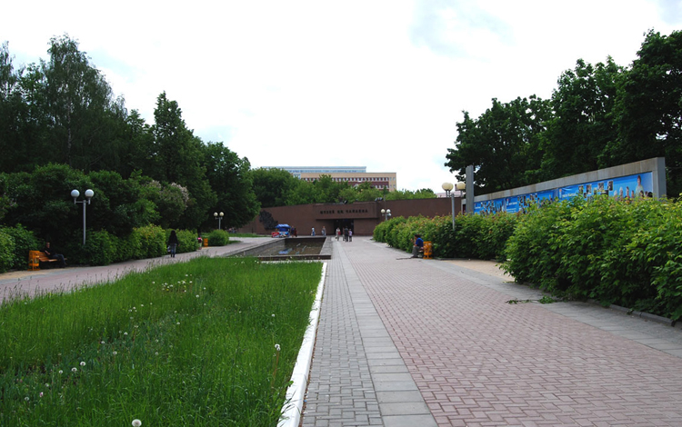 Сквер имени В.И.Чапаева