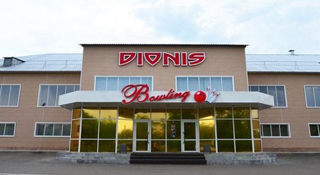Спортивно-развлекательный комплекс «Дионис»